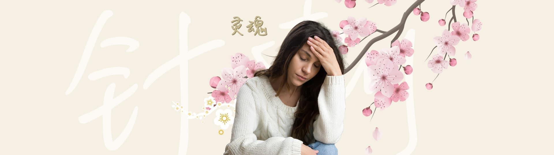 דיכאון טיפול טבעי דיקור סיני